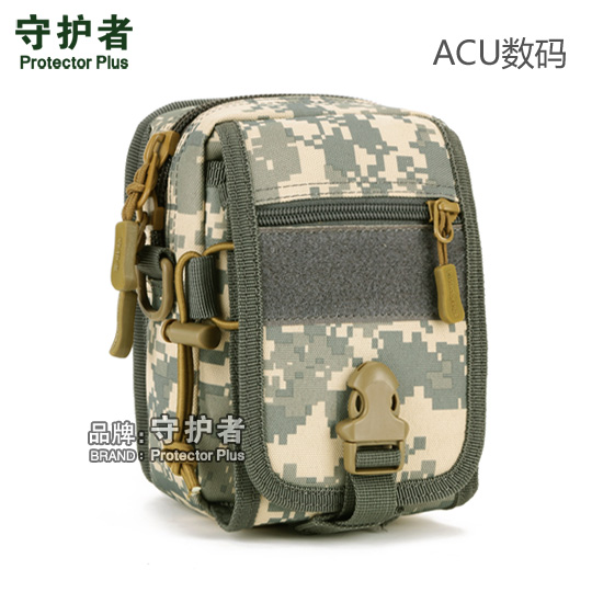 ACU [with one shoulder strap]