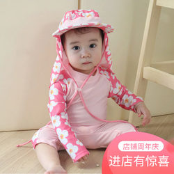 Children's swimsuit, female baby girl's swimsuit, one-piece sunscreen ins wind princess long sleeve 1-7 years old baby swimwear