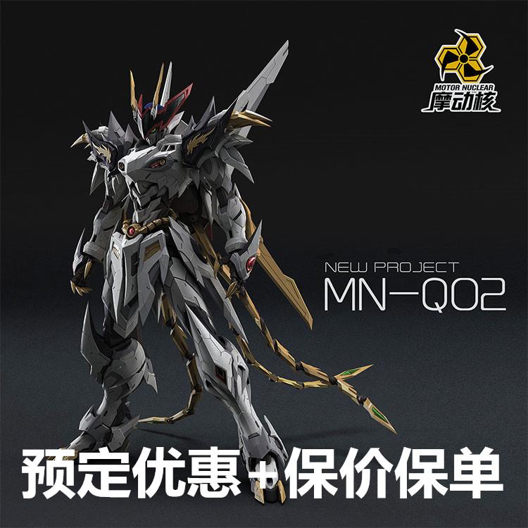 摩动核龙王巴巴托斯MNQ02龙王丸超可动合金骨架发光成品白龙模型