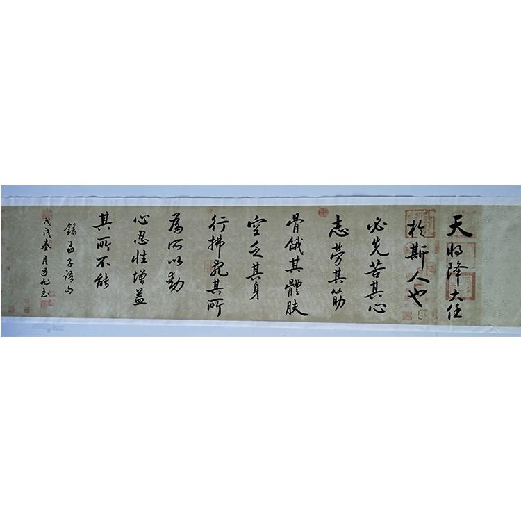 汪昌旭,男,1944年12月出生于安徽合肥,毕业于哈尔滨工业大学,是国家图片
