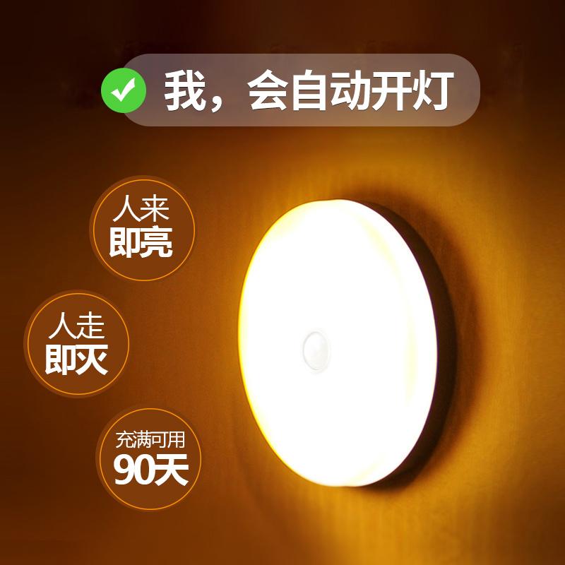 小夜灯泡led声控人体光控充电楼道衣柜过道楼梯感应家用走廊自动