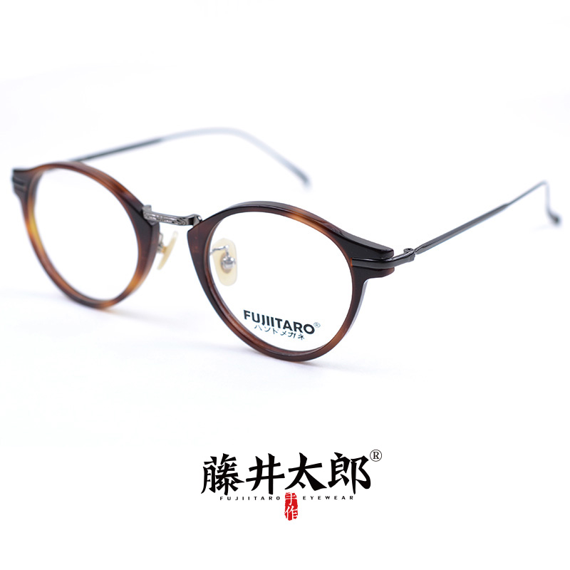 97a2e4c5824ae ... Pure titanium thin frame retro ultra-light plate mirror frame with ·  Zoom · lightbox moreview · lightbox moreview ...