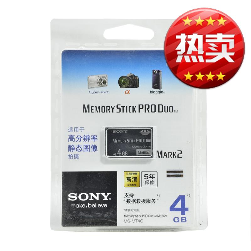 Sony 4г короткий палка MS оригинал память палка 4г B PSP 3000 nex5t tx9c камера карты памяти