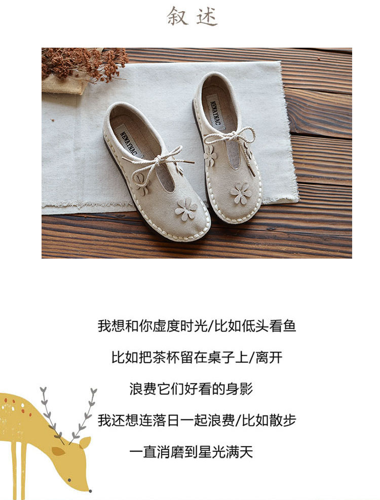 2018 autumn new mori literary retro flat single shoes Japanese suede wild casual shoes classic women's shoes 8