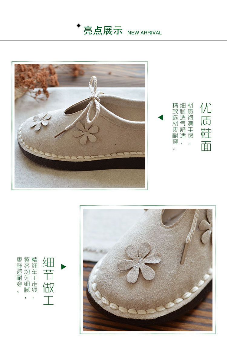 2018 autumn new mori literary retro flat single shoes Japanese suede wild casual shoes classic women's shoes 6