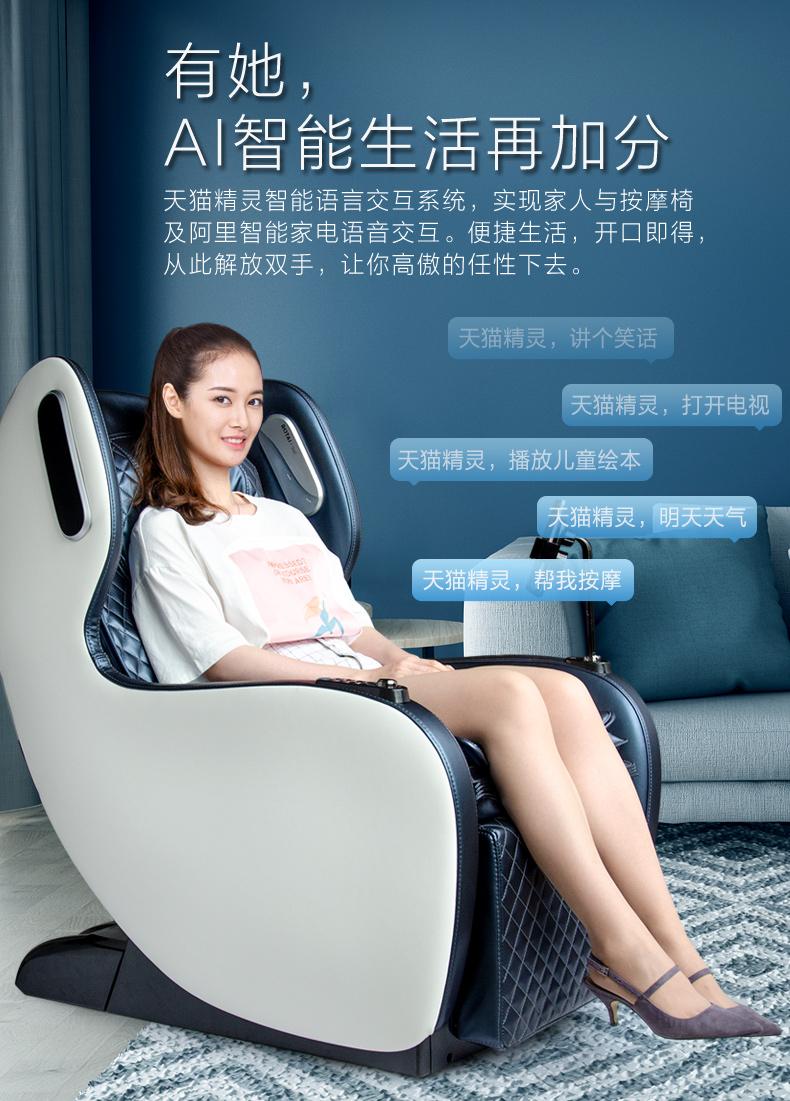 请问大家荣泰RT5780按摩椅测评如何?这款荣泰按摩椅RT5780质量差不差?