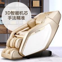 荣泰6039按摩椅RT-6039