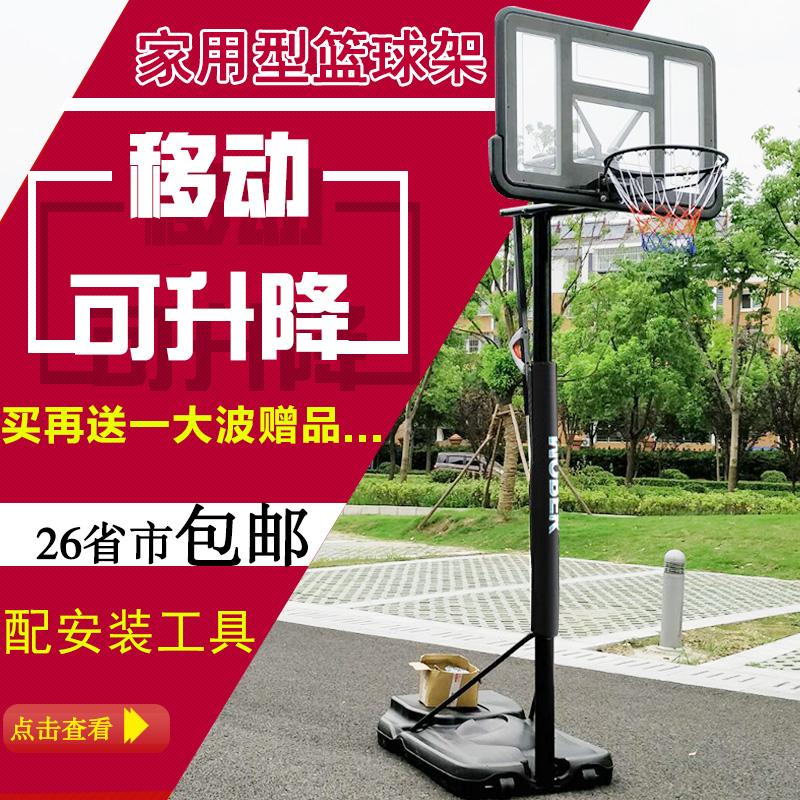 Для взрослых баскетбол домой на открытом воздухе стандарт баскетбол коробка отмены мобильный комнатный подростков ребенок обучение в корзину