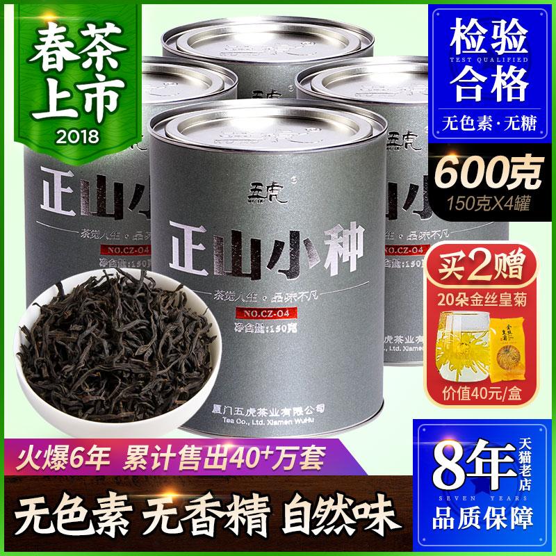 Положительный гора небольшой семена чай черный чай чай аромат красный чай масса консервированный 600g пять тигр черный чай подарок