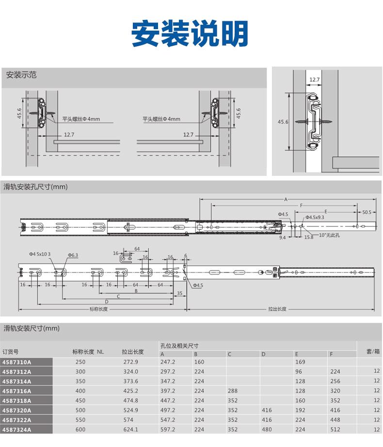 广东东泰DTC三节轨道静音抽屉导轨家具三节轨道滚珠滑轨加长拉出商品详情图