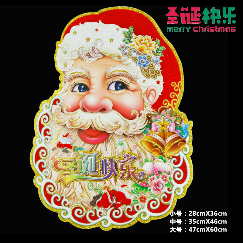 Christmas glass window stickers Christmas boss stickers wall shop household Christmas decoration supplies