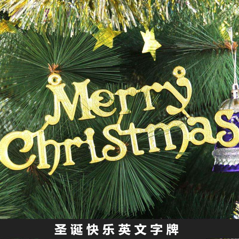 Chuanghang Merry Christmas Word card Christmas Tree pendant Christmas decoration Merry Christmas English letter card