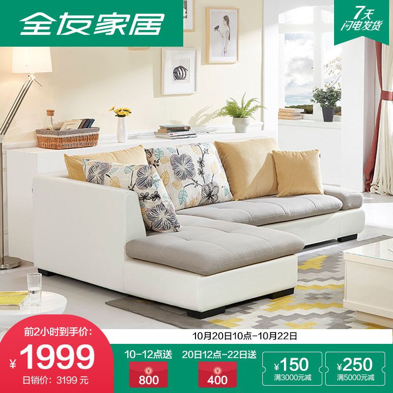 All Friends Home Modern Minimalist Leather Sofa Leather Sofa Combination  Small Apartment Living Room Full Set 102210