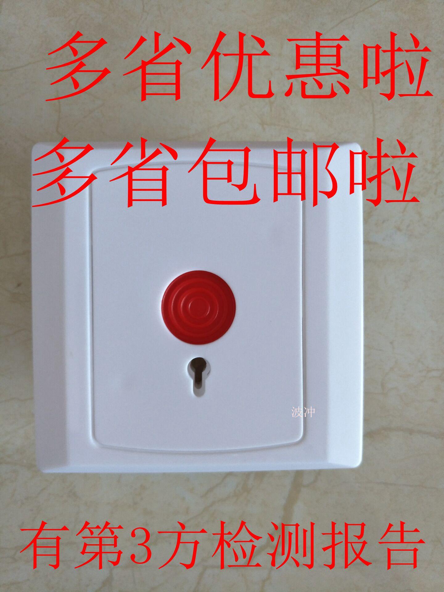 Аварийная кнопка с волновым ударом PB-28B переключатель 86 коробок панель ключ Аварийный аварийный сигнал обычно открыт и нормально закрыт