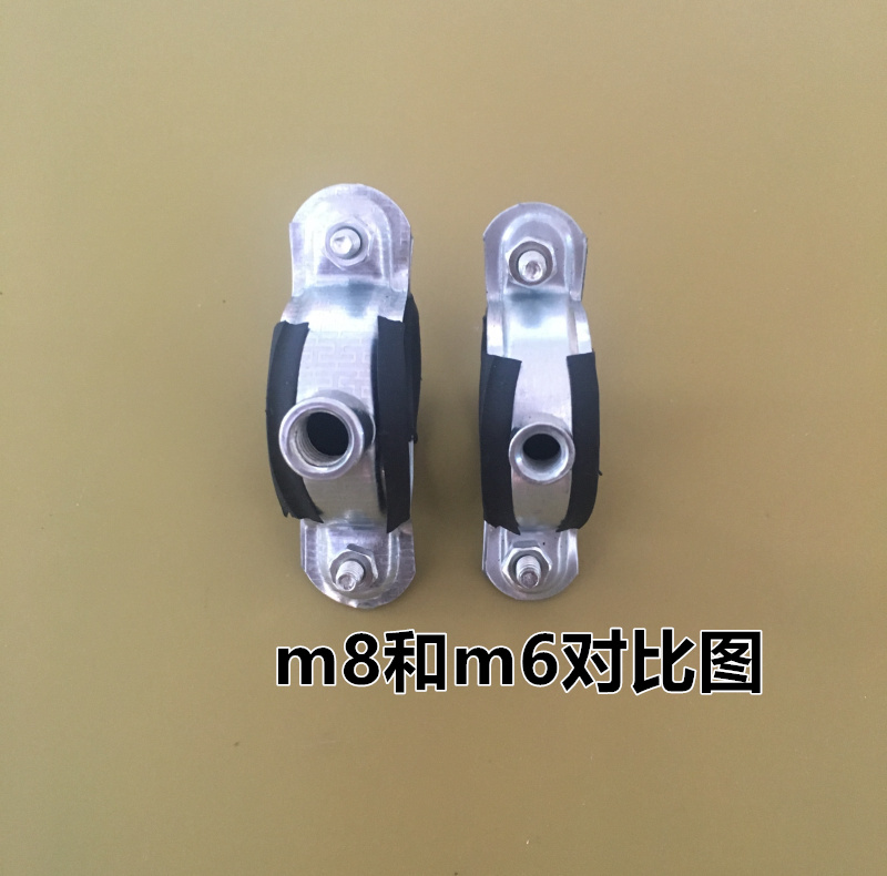 PPR pipe card metal buckle code PVC drain pipe clamp water