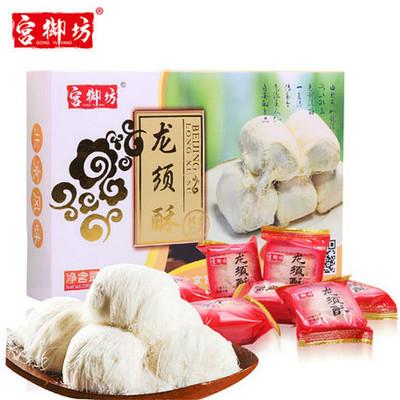 龙须酥糖丝,北京特产小吃