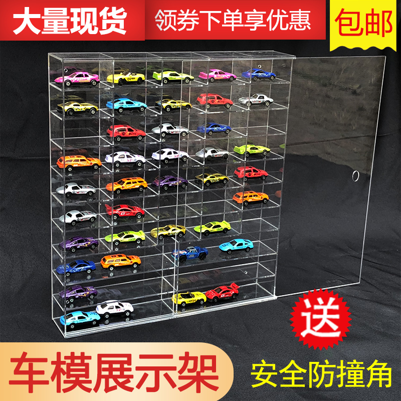 Toy Car Model Display Stand Acrylic Model Storage Rack Multi Card Storage Display  Cabinet Car Display Stand