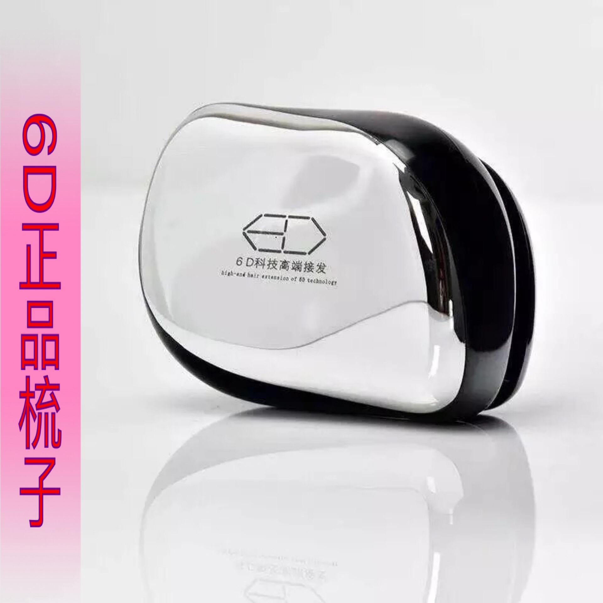 Расширение волос для Comb 6D для Расческа для головы для Наращивание волос