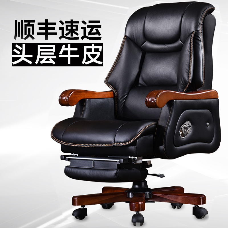 Boss Chair Leather Can Lie Executive Chair Cowhide Solid Wood Backrest  Office Chair Massage Lift Swivel