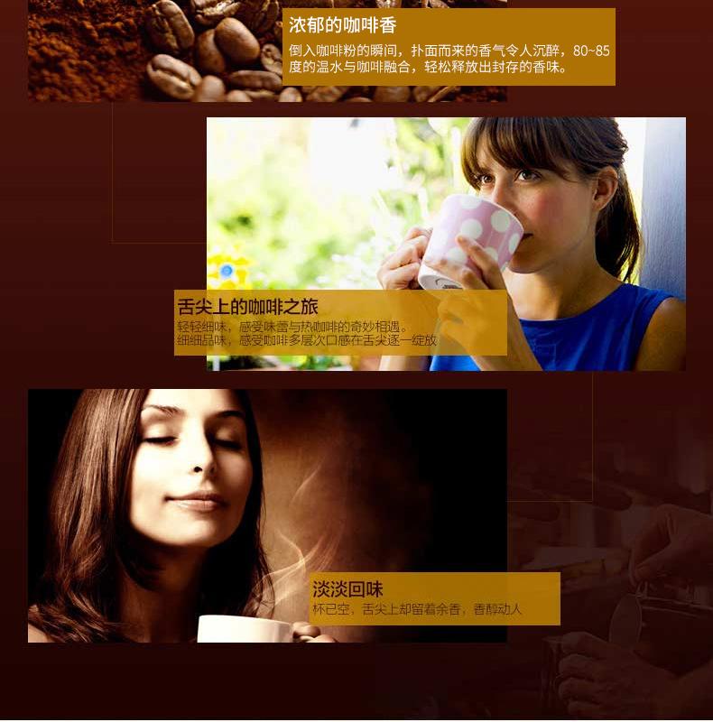 益昌老街 速溶咖啡三合一40条800克 券后19.8元包邮 马拉西亚原装进口