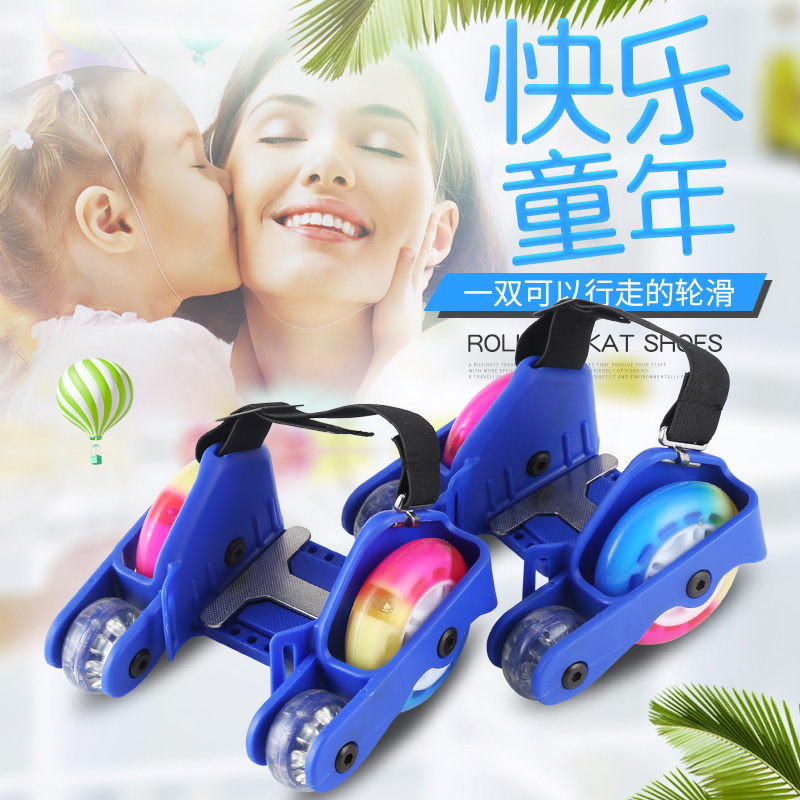 1e6d3db2cb55 With auxiliary wheel PU Hot Wheel skating shoes four wheelstorm walking  shoes children Star wheel skateboard light wheel two wheel travel tools