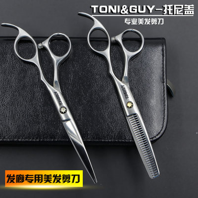 Genuine professional hair stylist special hairdressing scissors hairdressing scissors flat cut teeth scissors thinning barber cut hair set