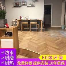 Multilayer herringbone oak parquet flooring black walnut geothermal heat to warm the American Nordic home floor bedroom