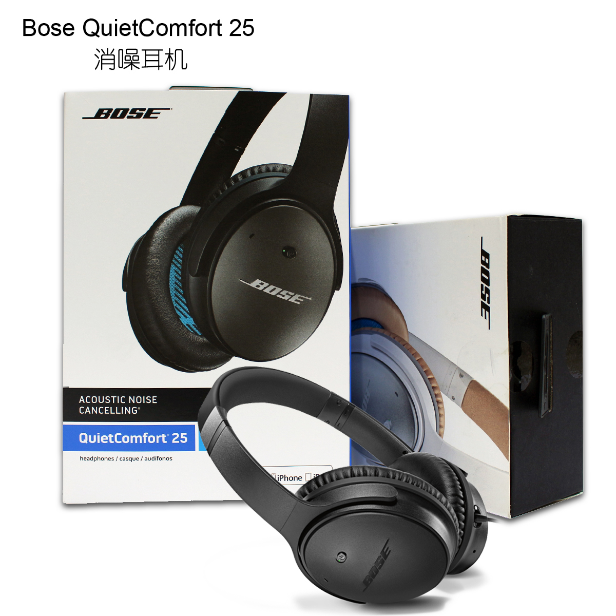 8898f5827ad Bose QuietComfort 25 Over-Ear Noise-Cancelling Headphones QC25 over-ear headphones  BOSE QC25
