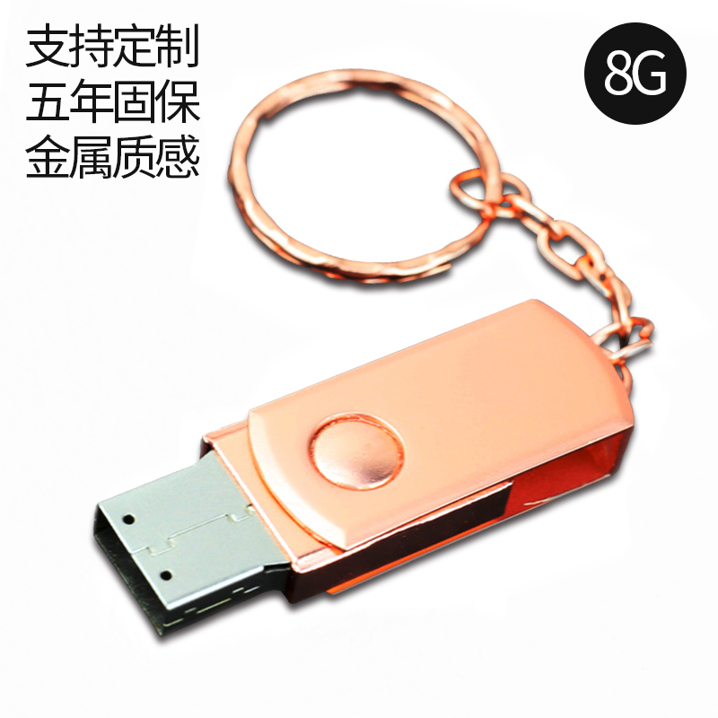 metal rotating small fat 8gu plate gift custom logo business personality usb flash drives office usb