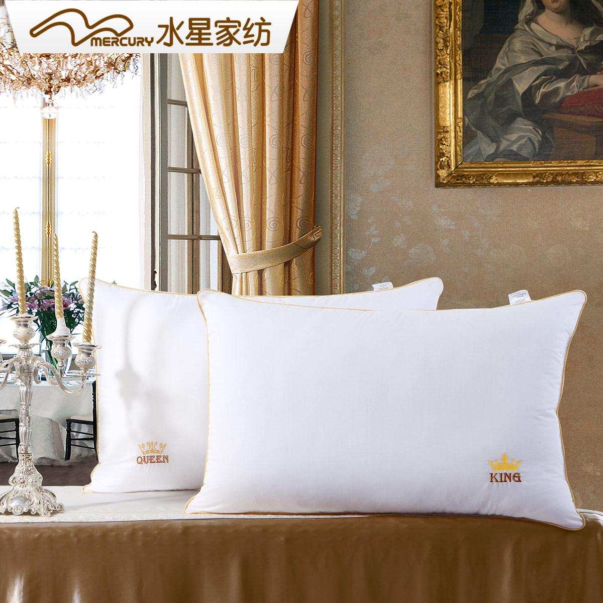 水星家纺枕头枕芯一对装正品成人情侣结婚枕芯单人学生宿舍枕芯