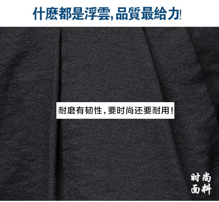 Hai] Playboy mùa hè quần âu nam lỏng chân Hàn Quốc phiên bản của xu hướng của băng lụa mỏng nam quần nam