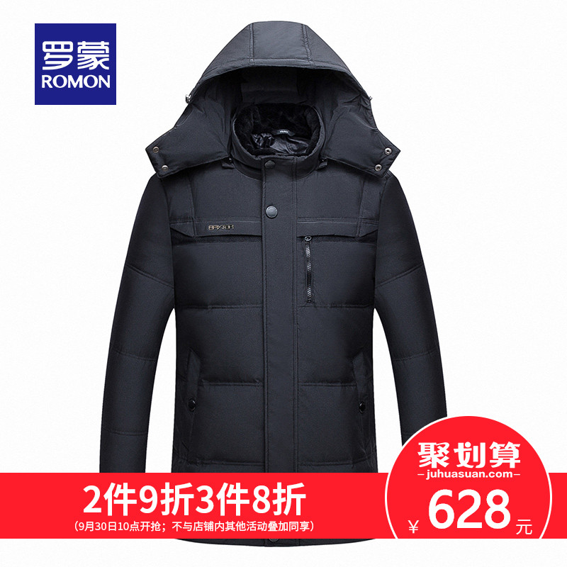 Romon-羅蒙羽絨服男秋冬季爸爸裝中老年大碼中長款羊毛領連帽外套