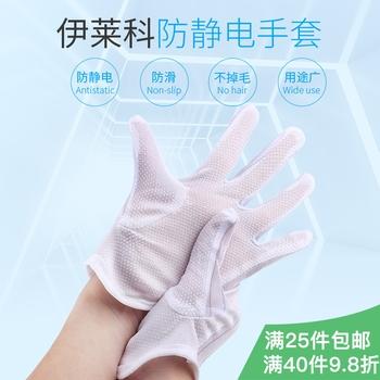Pu распространение пальма антистатический перчатки тонкая модель работа мужской и женщины мода электронный промышленность производить рука машинально служба пригодный для носки, цена 15 руб