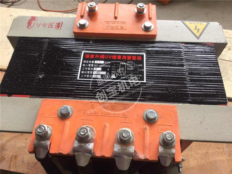 变压器铜线_uv固化机变压器光固机卤素变压器铜线/uv灯变压器uv