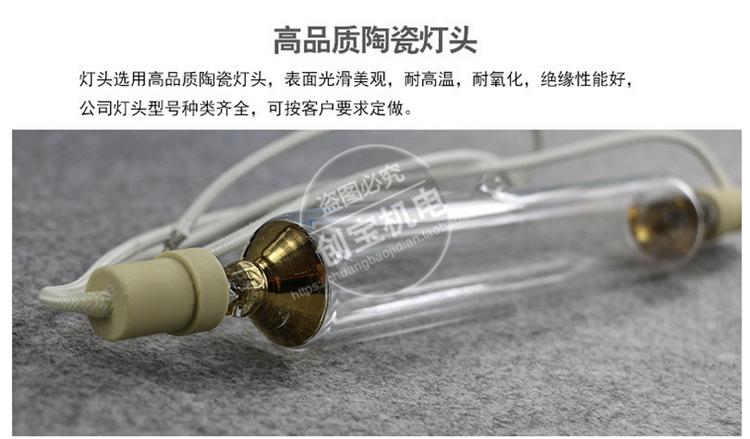 固化机红外流平_1kwuv固化机灯管高压汞低温高效光谱油墨固化机红外流平现货