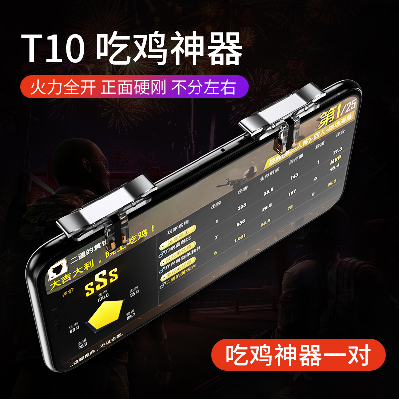 T10 two-way press recommended models [double button] built-in pot tablets