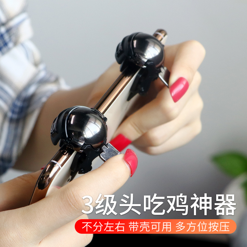 ★The store manager recommends ★-alloy three-level head artifact [double button] feel comfortable, distribution pendant