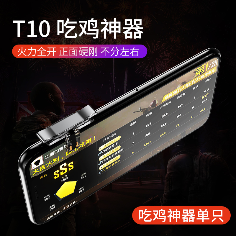 T10 two-way press recommended models [single button] built-in pot tablets