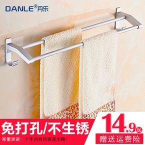 Вешалки для полотенец,  Перфорация для полотенец ванная комната космический для полотенец ванная комната полотенце стойка удлинять одиночный заказать двухполюсный полотенце поляк, цена 171 руб
