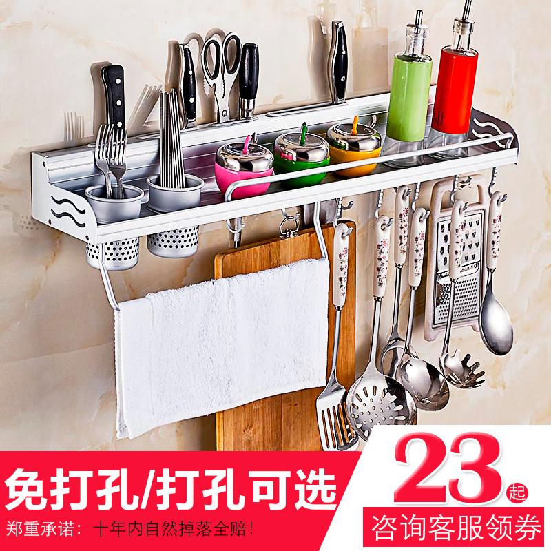 Без пунш кухонные стойки настенные многофункциональные компактные принадлежности для хранения ножей приправа для приправы