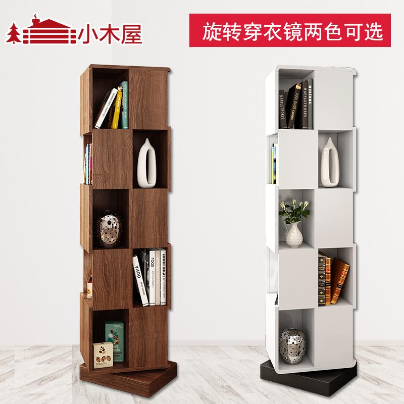 小木屋現代穿衣鏡子全身落地鏡創意鏡子全身多功能旋轉書柜儲物柜