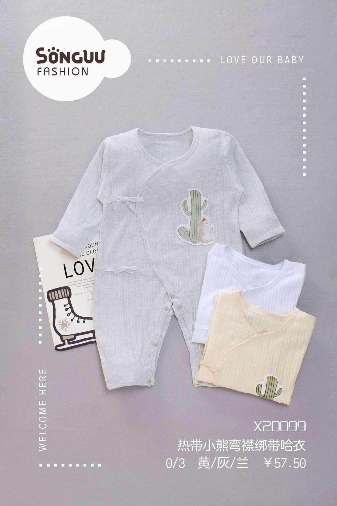 小熊溜溜春夏款彎襟綁帶哈衣嬰兒純棉單面料0~3個月寶寶連體衣