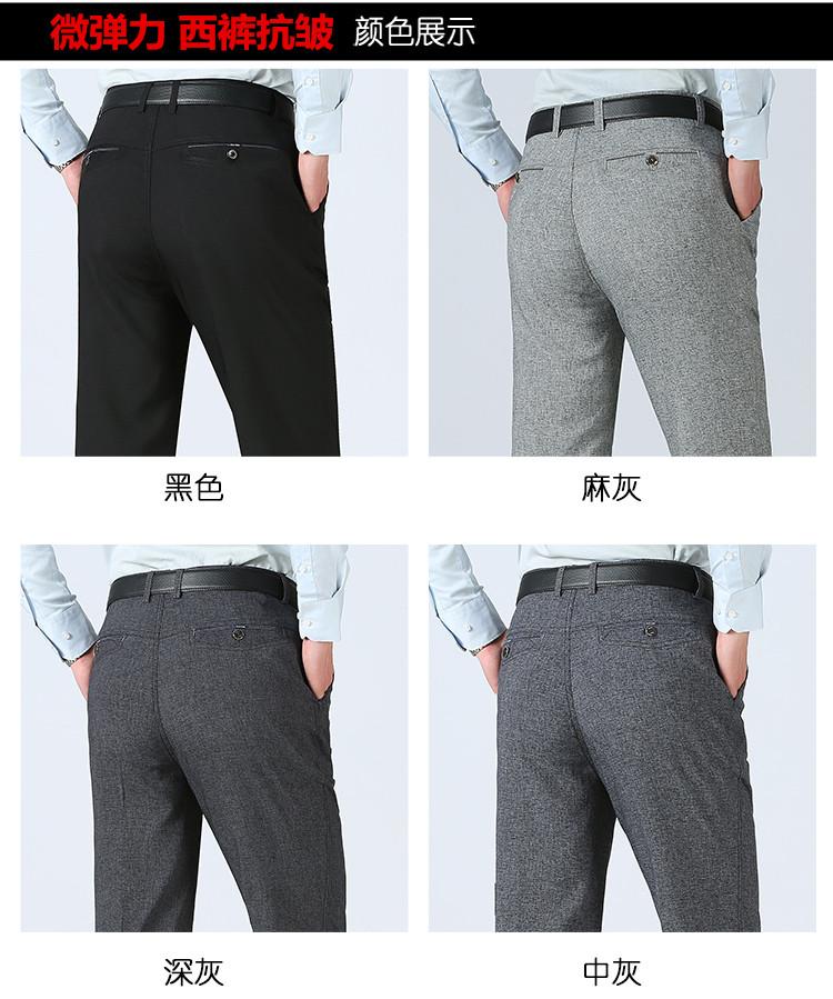 Cha quần mùa xuân và mùa hè trung niên người đàn ông quần trung niên dày lỏng quần mỏng phần người đàn ông quần quần âu nam