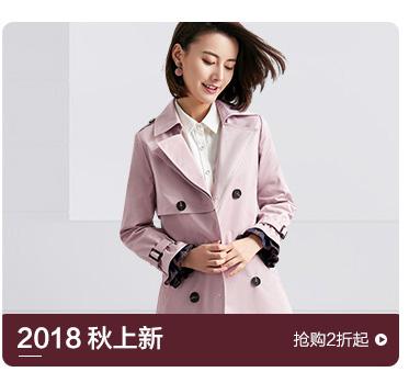 [Giá mới 119 nhân dân tệ] 2018 Xia Feifei tay áo in ống tay áo đầm voan hai mảnh váy nhẹ nhàng