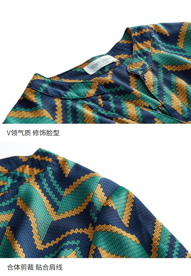 [Giá mới 139 nhân dân tệ] 2018 mùa hè v cổ áo lá sen tay áo màu ngắn tay đầm hình học in váy khí