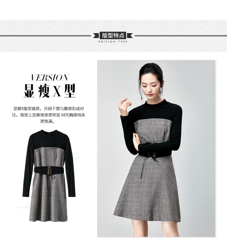 [Giá mới 99 nhân dân tệ] 2018 mùa xuân mới Hàn Quốc phiên bản của mạng trong khâu váy hit màu houndstooth đầm