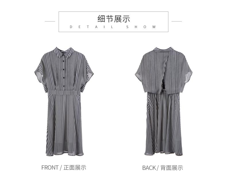 [Giá mới 99 nhân dân tệ] 2018 mùa hè ol ngắn tay dài váy voan một từ váy sọc áo đầm nữ