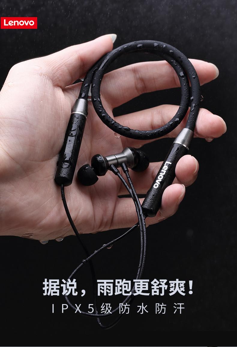 联想天猫黑盒联手出品 颈挂式运动蓝牙耳机 图5