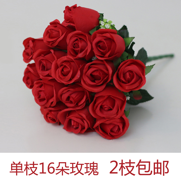Usd 1118 16 Pearl Rose Flower Simulation Rose Flower Red And White