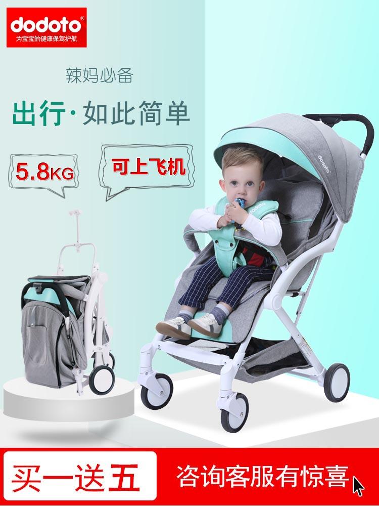 婴儿推车超轻便携式折叠可坐躺迷你手推车子宝宝小孩0-1-3岁伞车